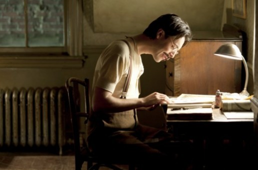 TO THE LOST: RICHARD HARROW
