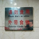 Bad Translations Make For Good Laughs (20 pics)