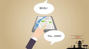 Important Phrases To Use When Visiting Japan