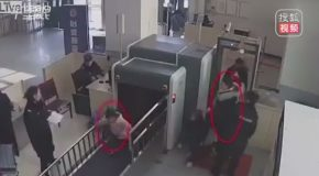Girl Climbs in Airport X-Ray Machine