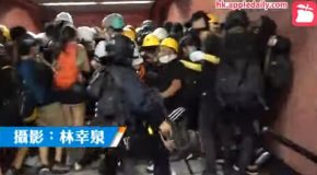 Hong Kong Police Hunting Down Protesters